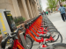 DC Bikeshare Bikes in Rack