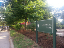 Kalorama Park Sign (current view from sidewalk)